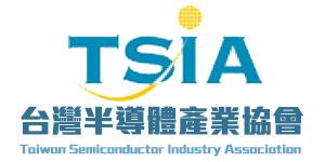 中華民國台灣半導體產業協會