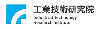 工業技術研究院-國際級的應用科技研發機構