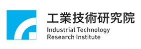 財團法人工業技術研究院