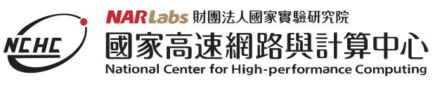 財團法人國家實驗研究院國家高速網路與計算中心