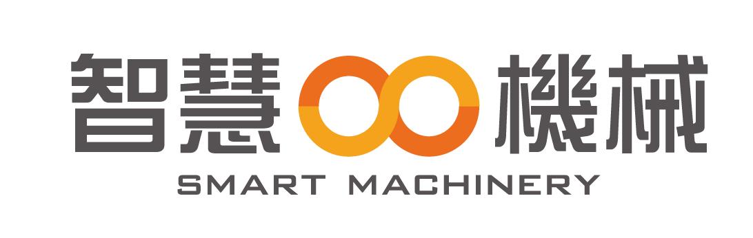 【會員轉知】經濟部工業局108年度智慧機上盒(Smart Machine Box)輔導計畫