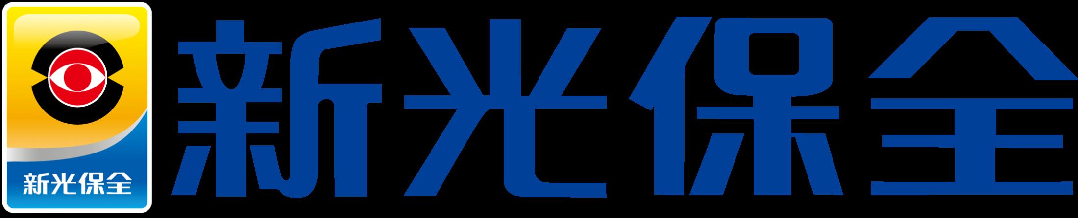 台灣新光保全股份有限公司