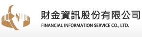 財金資訊股份有限公司