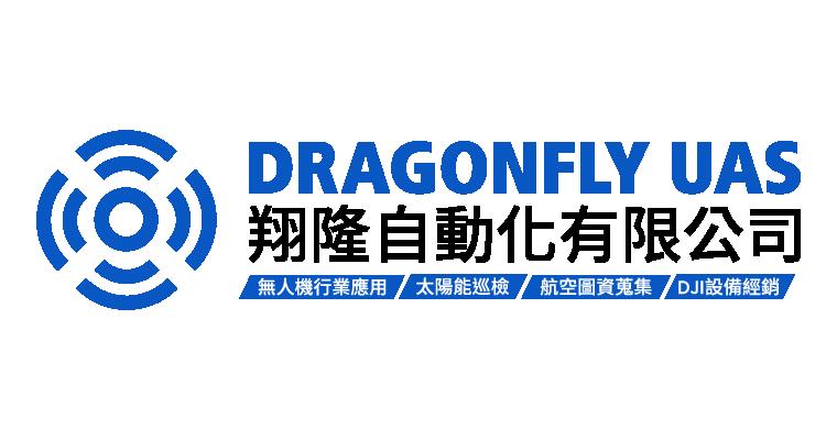 翔隆自動化有限公司