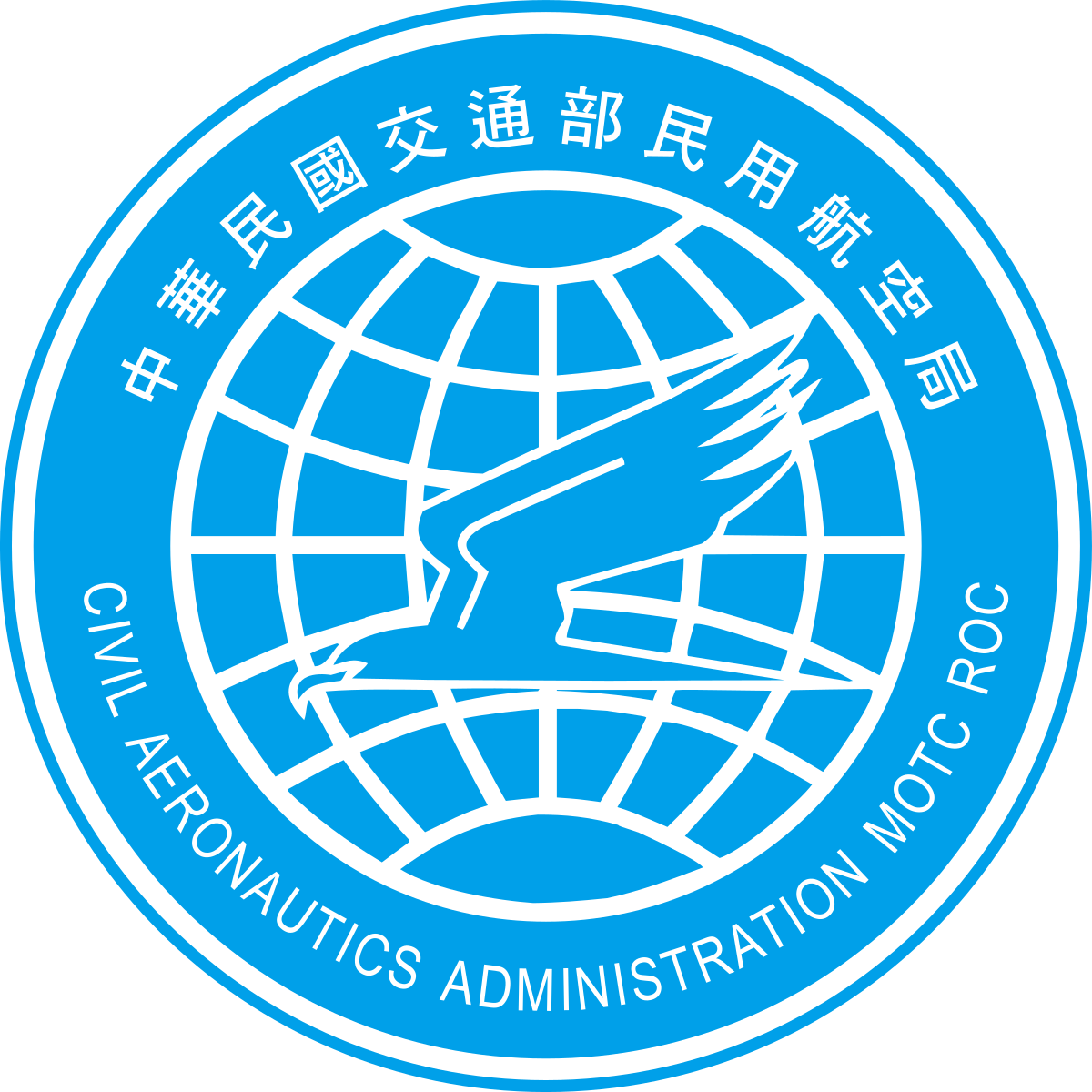 【會員轉知】民航局-遙控無人機產品資訊登錄註冊事宜