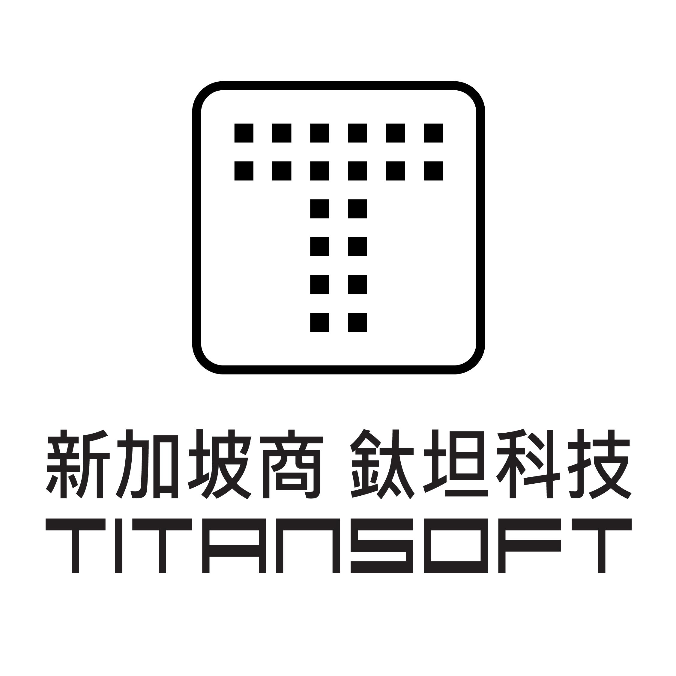 新加坡商鈦坦科技股份有限公司台灣分公司