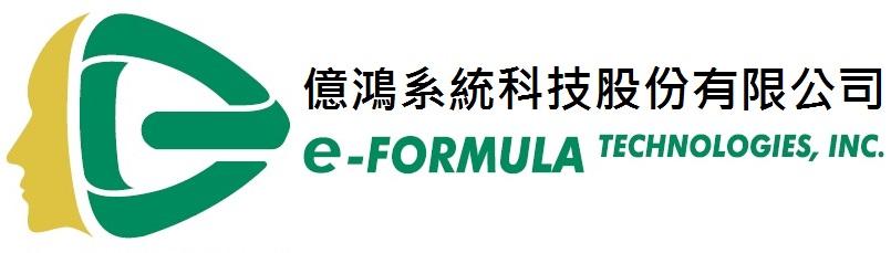 億鴻系統科技股份有限公司